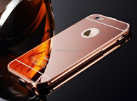 waterproof and shockproof pink gold mirror case for iphone6 4.7 back cover