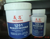 Two components epoxy resin glue