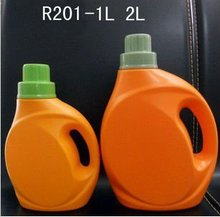 concentration formula Clothes detergent Liquid,fabric cleanser