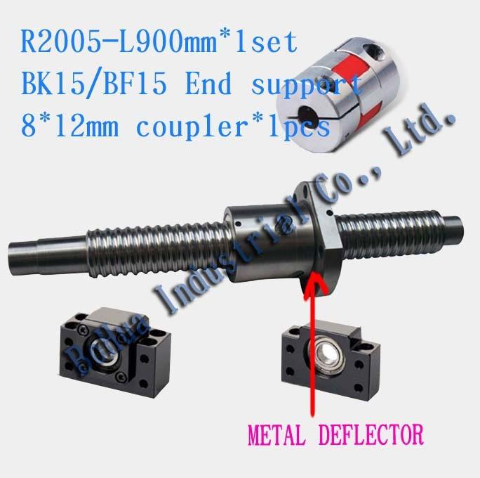 Шарико-винтовая пара BOH ! 2005 l 900 + SFU2005 Ballscrew + BF15 BK15 +