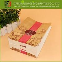 Modern High Quality Paper Bag Food Packagingz