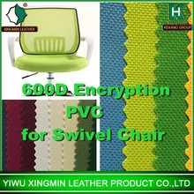 100% pvc coating waterproof polyester 600D Encryption oxford fabric for furniture textile