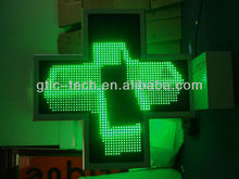 IP66 3D led cross display by wireless control/3D High quality LED Pharmacy cross/Slim curved shape frame
