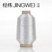 Silver yarn / metallic yarn /Lurex yarn