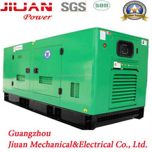 top quality!!! Best prices latest 100kva generator price on sale