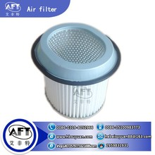 Professional production of Hyundai Motors Air Filter 28113-32510