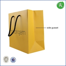 Free sample wedding door gift paper bag for promotional