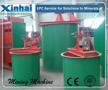 Xinhai Agitation Tank Equipment , Mining Machinery