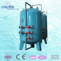 High speed mechnical sand filter swimming pool system
