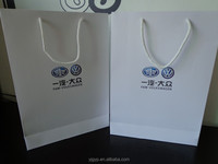 paper bags for publicity use