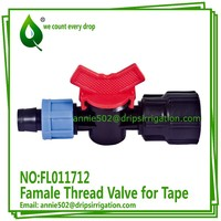"FV011712/FL011734 Drip Irrigation Fitting Dn17*1/2""----17*3/4"" Female Thread Valve for Tape, Mini plastic Valve"