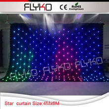 china supplier new products 2016 wedding/ band/stage backdrop led star light curtain