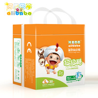 2015 New Super Absorbent Dispoable Baby Diapers In Bales