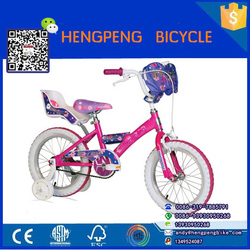hot new products for 2015 new kids hot mini bike for sale cheap