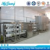 China high quailty automatic potable water making system