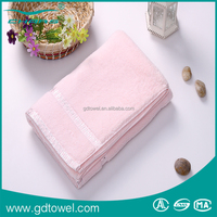 Home textile manufacturers cotton material light pink colored bath towel used for home