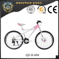 Lady MTB 26'' 21 24 Speed Disc Brake Mountain Bike