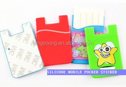 Factory Direct Sell Cheap Silicone Mobile Phone Card Wallet