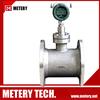 Low cost digital hydraulic oil flow meter Metery Tech.China