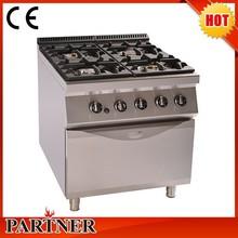 Hot 2015 gas range burner industrial for commercial cooking