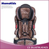 many color choosing child car seat for child