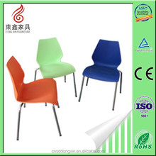 chair factory, chairs direct, furniture office