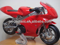 49cc mini chopper motorcycle
