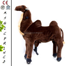 (EN71&ASTM&CE)~(Pass!!)~Dalian Animal Mechanical moving horse Toys/Brown desert camel riding animal toy/Magicprincetoys