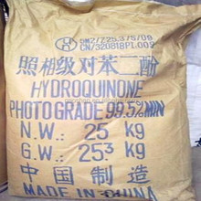 Hydroquinone(HQ) Photographic Grade