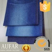 5331E113 Make-to-Order Supply Type and Woven Technics Satin Men Panties