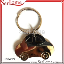 Blank Small Car Keyring price