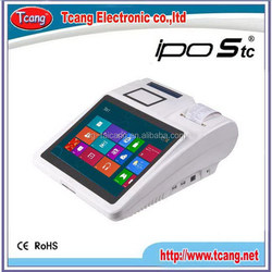 Bottom price best sell 12 inch wifi pos machine for supermarket