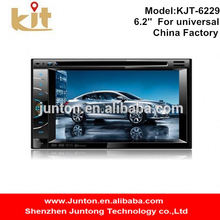 China new product automobile interchangeablebus entertainment system