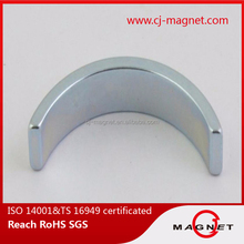 N42 permanent Arc Shape and Permanent Type Wind Tubrine Magnet