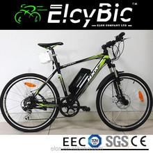 racing motor fast MTB saddle most comfortable electric bike