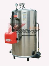 industrial italty burner oil fired steam boiler can be used widely