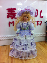 Pano roxo lindo vestido - up decoração Hot cerâmica menina boneca