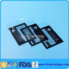 Printed Plastic packaging bags,opp plastic bag