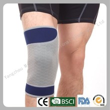 2014 new design basketball protective knee pads