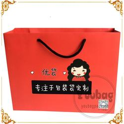 High quality costom card bag made in China