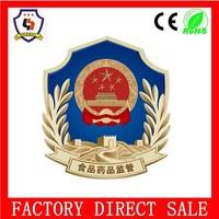 emblem/aNational Insignia (HH-emblem-067)