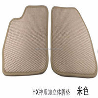 3D Complete Set Custom Fit All Weather Floor Car Mat, padded car seat covers