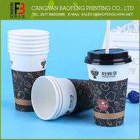 New Fashion Best Selling Paper Cups Coffee And Lids
