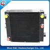 wholesale air compressors parts-plate bar air oil cooler