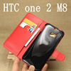 flip pu leather waterproof case for htc m8 with card holder