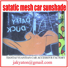 car sunshade Static car sunshade for side windows sunshade car sun visor