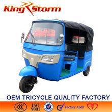 China supplier new product for bajaj /bajaj auto rickshaw / bajaj motorcycle engines