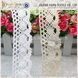 Low price alibaba new arrival applique lace