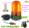 /product-gs/auto-led-beacon-light-orange-amber-cover-led-rotatinng-light-emergency-warning-led-lights-for-forklift-ambulance-fire-truck-60234917133.html