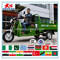 high quality Kenya 250cc 2 seats 200cc closed body type motorized tricycle with good guality